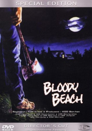 Bloody Beach -- via Amazon Partnerprogramm