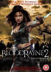 Bloodrayne 2 (DVD) (UK)