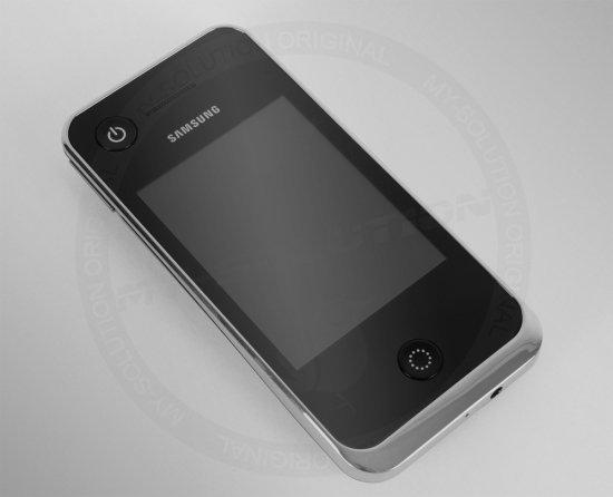 Samsung RMC30D -- © My-Solution.de