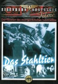 Das Stahltier - 1935