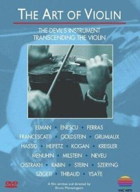 The Art of Violin (DVD)