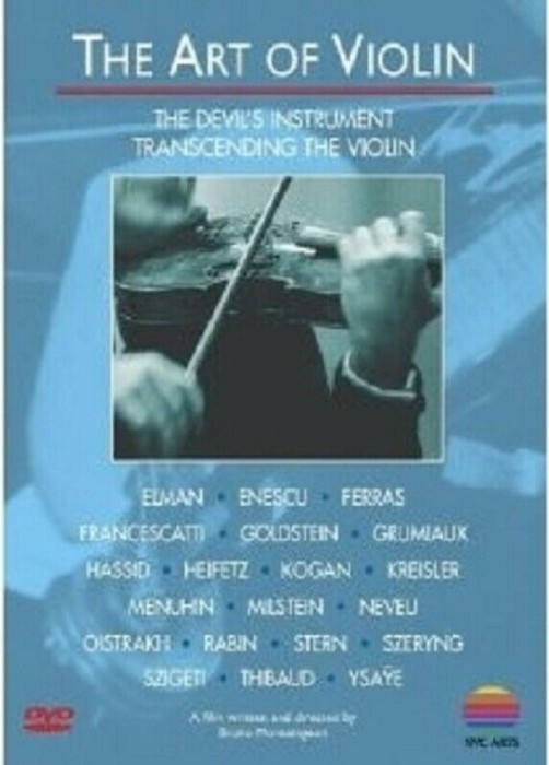 The Art of Violin -- via Amazon Partnerprogramm