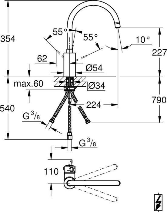 GROHE Eurosmart C Cosmopolitan Spültisch Armatur hoher Auslauf Niederdruck 31180
