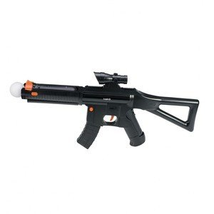 Logic3 Machine Gun for PS3 Move (PS3) (PSM938)