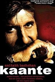 Kaante (DVD)