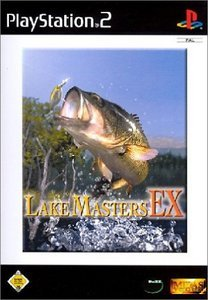 Lake Masters EX (niemiecki) (PS2)