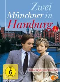 Zwei Münchner in Hamburg Staffel 2 (DVD)
