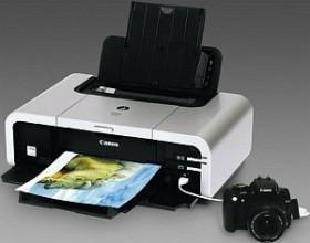 Canon PIXMA iP5200 (9993A006)