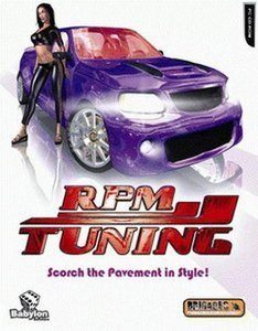 RPM Tuning (niemiecki) (PS2)