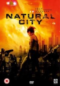 Natural City (DVD) (UK)