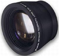 Kodak Retinar 37mm (1192467)