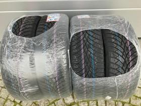Berlin Tires All Season 1 155/65 R14 75T