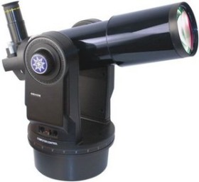 Meade ETX-80 AT (0110080)