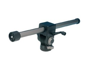Cullmann 3060 horizontal macro arm