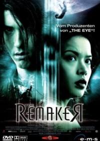 The Remaker (DVD)