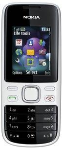 Nokia 2690 white silver
