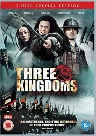 Three Kingdoms - Resurrection Of The Dragon (DVD) (UK)