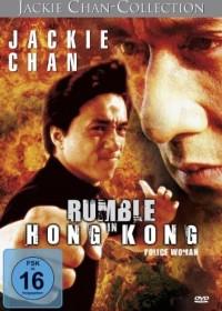 Rumble in Hong Kong (DVD)