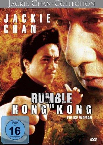 Rumble in Hong Kong -- via Amazon Partnerprogramm