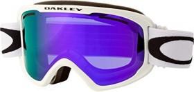 Oakley O Frame 2.0 Pro XM matte white/violet iridium (OO7113-04)