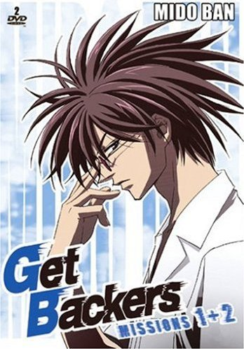 Get Backers Vol. 1 (Folgen 1-10) -- via Amazon Partnerprogramm