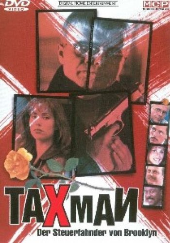 Taxman -- via Amazon Partnerprogramm