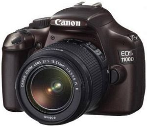 Canon EOS 1100D brown with lens EF-S 18-55mm 3.5-5.6 IS II (5163B010)