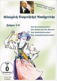 Königlich Bayerisches Amtsgericht Vol. 2 (Folgen 5-8) (DVD)
