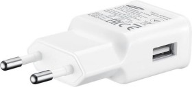 Handy Ladegerät Micro USB 2000mA Handyshop Linz kaufen