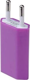 Logic3 Netzteil AC Adapter für Nintendo DS Lite (DS)
