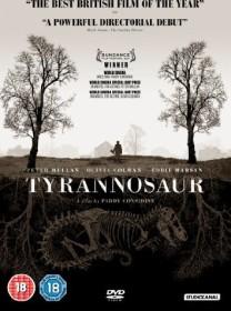 Tyrannosaur (DVD) (UK)