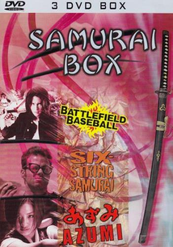 Samurai Box -- via Amazon Partnerprogramm