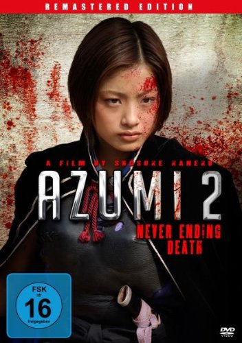 Azumi 2 -- via Amazon Partnerprogramm