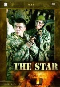 The Star (DVD) (UK)