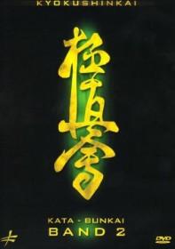 Kampfsport: Kyokushinkai - Kata Bunkai (DVD)