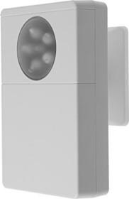 Lupus Electronics Lupusec universal IR-controller (12062)
