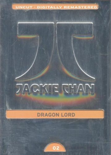 Dragon Lord (Special Editions) -- via Amazon Partnerprogramm