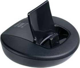 Gigaset charging dock for 4000M (various colours)