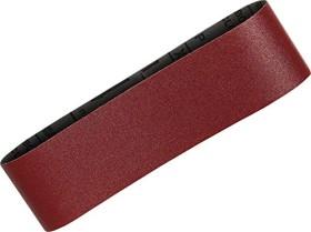 Makita Schleifband 76x610mm K100, 5er-Pack (P-37340)