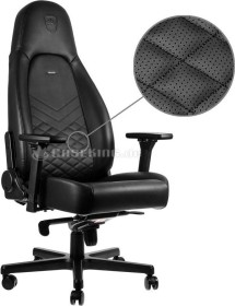 noblechairs Icon Gamingstuhl, schwarz (NBL-ICN-PU-BLA)