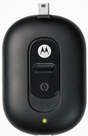 Motorola P790 travel charger