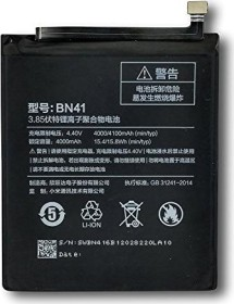 Xiaomi BN41