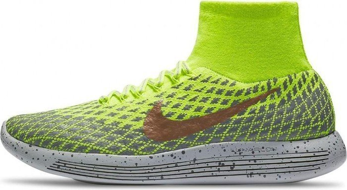 f257a55fae7d Nike Lunarepic Flyknit Shield volt dark grey wolf grey metallic red bronze (