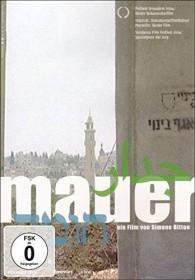 Mauer - Mur (DVD)