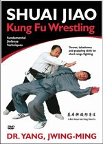 Kampfsport: Shuai-Jiao - Traditional Chinese Wrestling (verschiedene Filme) -- via Amazon Partnerprogramm