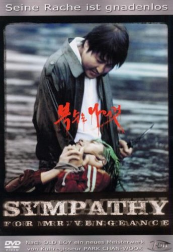 Sympathy for Mr. Vengeance -- via Amazon Partnerprogramm