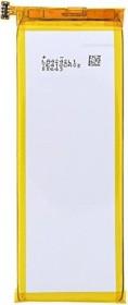 Huawei HB4242B4EBW