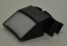Nikon SW-11 diffusor (FXA10363)