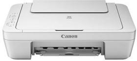 Canon PIXMA MG2550 weiß, Tinte (8330B006)