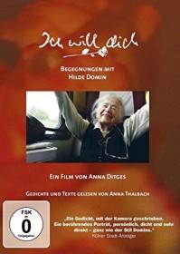 Ich will dich - Begegnungen mit Hilde Domin (DVD)